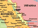 ООН требует вывести войска из Приднестровья