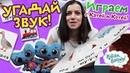 Котики, вперед! - Играем с Катей и Котей - Угадай звук - выпуск 46
