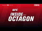 UFC 227 Inside the Octagon - Dillashaw vs Garbrandt 2