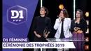La cérémonie des Trophées de la D1 Féminine 2019 le replay I FFF 2018 2019