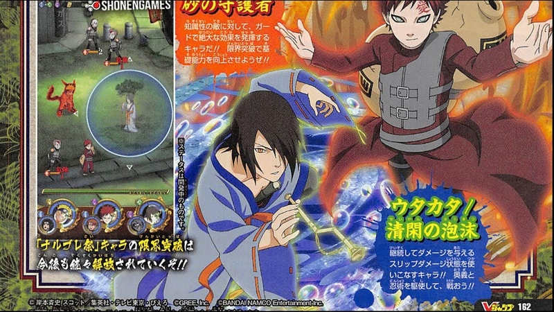 Naruto Blazing New Limit Break Charaters