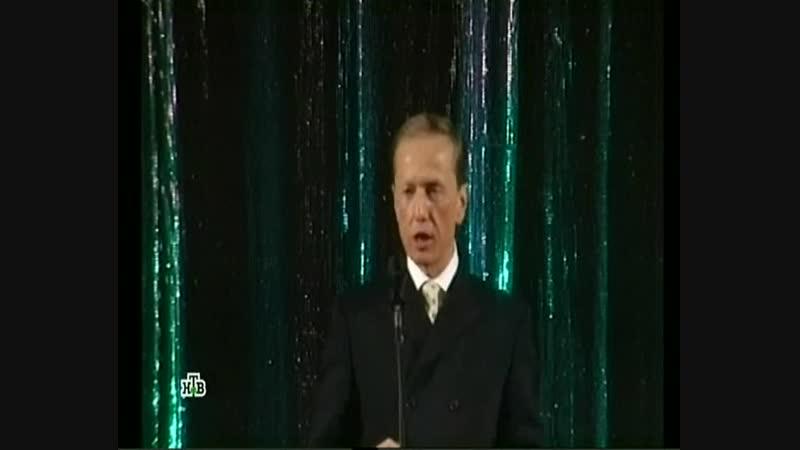 Самое смешное. Новогодний концерт Михаила Задорнова на канале нтв