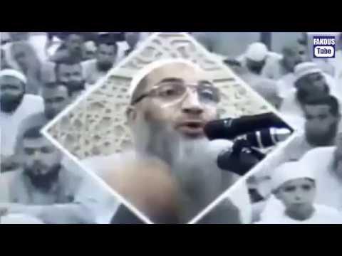 الدكتور احمد النقيب والشيخ هشام النجار في 1