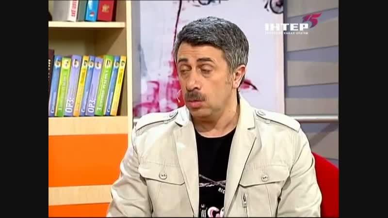 Комаровский Выпуск 90 от 2011.11.20 Вирусные гепатиты