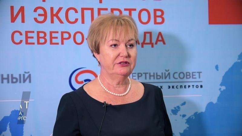 В Вологодской ТПП прошел Первый форум оценщиков и экспертов Северо-запада