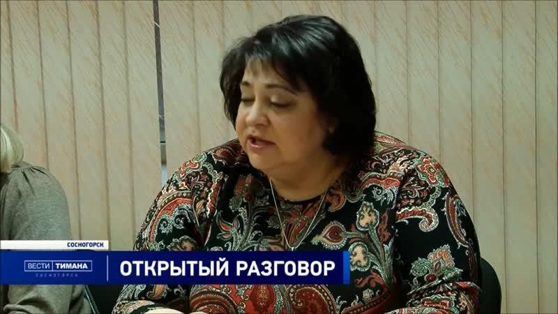 Управляющие компании Сосногорска встретились с общественниками