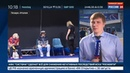 Новости на Россия 24 • На чемпионате мира по художественной гимнастике дебютируют сестры Аверины