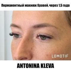 kleva_antonina video