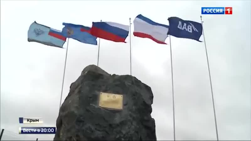 Вести (Россия-1, 22.02.2017)