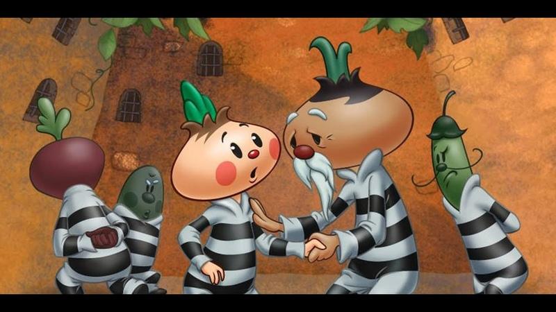 †Мертвец69† Царство налогов мультфильм Приключения Чиполлино Джанни Родари
