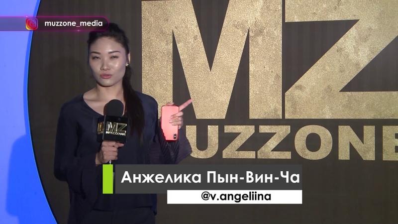 Дневники медиа центра MUZZONE, 44 выпуск (14 09 2018)