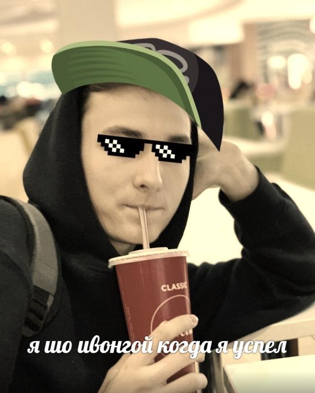 Дима Тарасенко |