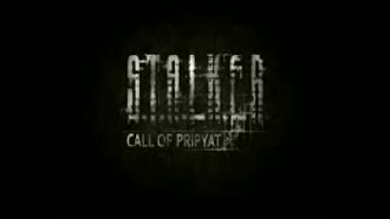 S.T.A.L.K.E.R.- Call of Pripyat OST- Firelake - Live to Forget (Credit Music) (SD).3gp