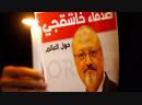 Вашингтон меняет курс в отношении Эр-Рияда