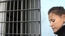 Личное дело заключенного это государственная тайна