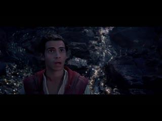 Аладдин / Aladdin (США, 2019) Трейлер #2 (рус.)