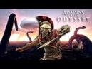 Assassin's Creed Odyssey КРАКЕН БЫЛ ЗАМЕЧЕН НА КАРТЕ МИРА ПОЯВЛЕНИЕ КРАКЕНА В ОДИССЕЕ