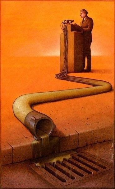 пугающая правда с одной стороны смешные, а с другой — пугающе правдивые картинки про нашу реальность.автор павел