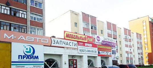 Нефтекамск продается коммерческая недвижимость аренда офиса 10кв.м москва