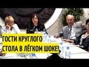 Речь от сердца! Выступление Михеева о ПЕНСИОННОЙ РЕФОРМЕ произвело ФУРОР среди экспертов!