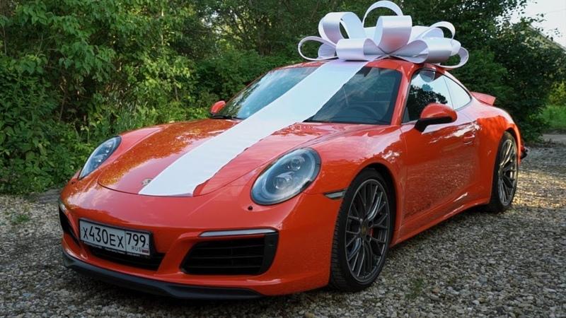 МЕЧТА ДЕТСТВА. Подарил Маме новый 911 Porsche :) (Афоня TV)