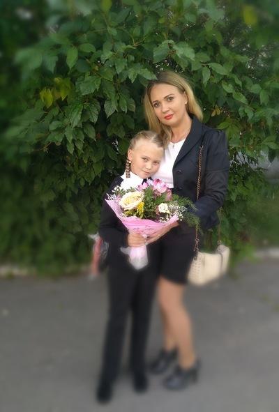 Надя Трусова-Сметанина