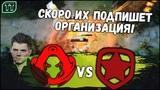 ТОТ САМЫЙ Odium БЕЗ ЛИЛА ПРОСТО РВЕТ И МЕЧЕТ NoPnago vs Gambit (ferzee) - Maincast Autumn Brawl!