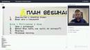 Andrew Gulyaev webinar about English