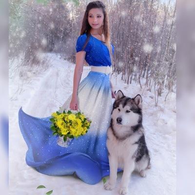 Наташа Третьякова