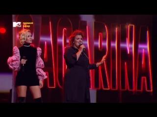 MTV 20 лет. Therr Maitz и Полина Гагарина. 27.09.2018