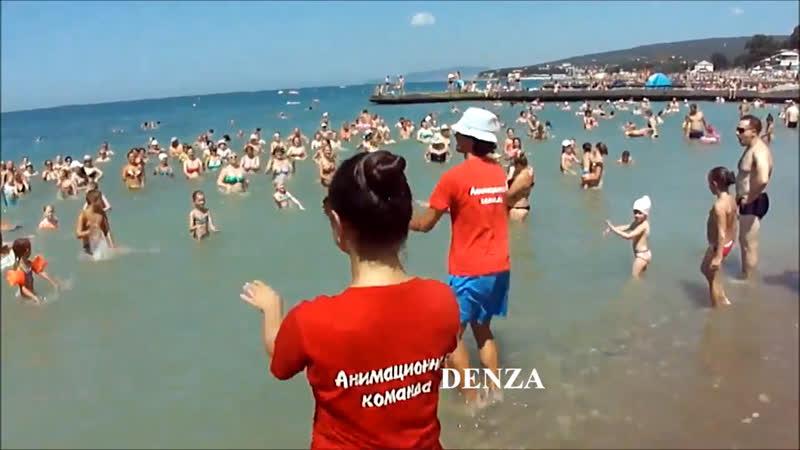 Воспоминая о море Аквааэробика в море Полезные упражнения Ищем знакомые лица