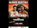 Владимир Кличко vs Тони Томпсон Wladimir Klitschko vs Tony Thompson ll 07 07 2012