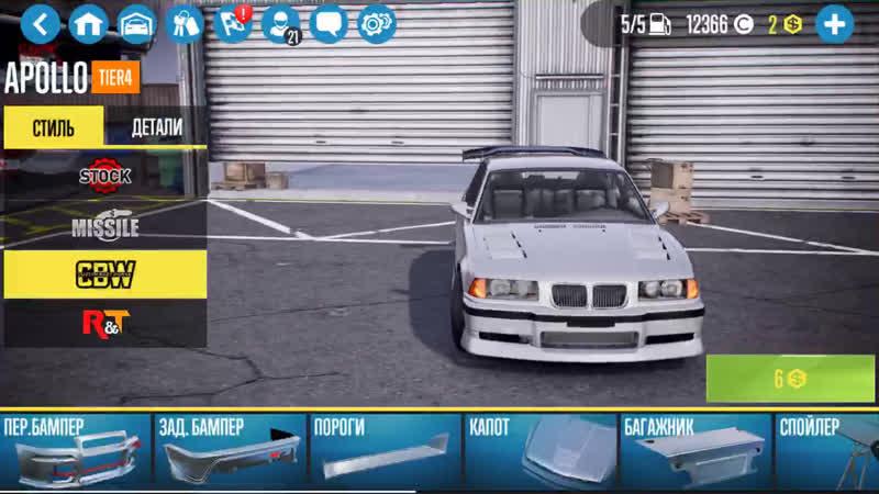 CarX 2 характеристики машин TIER4 body kit