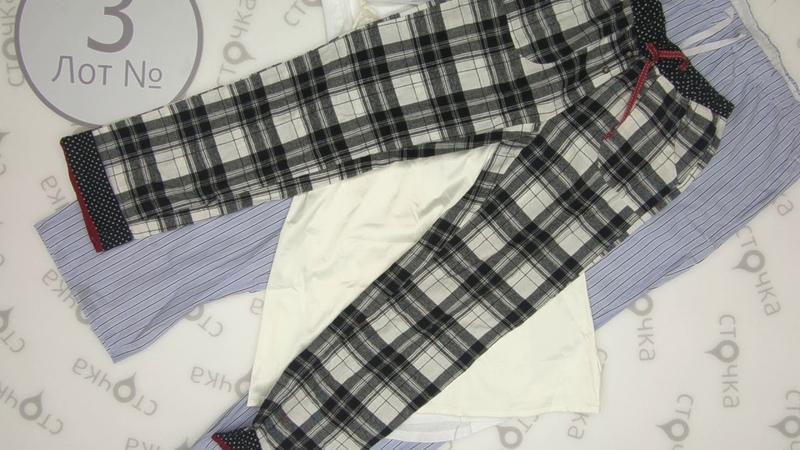 ESMARA LIVERGY NEW PYJAMAS*3,сток одежда оптом