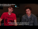 The Stars and Director of Alex Strangelove Talk About Finding Your Identity RUS SUB
