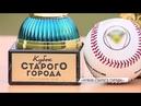 В Ярославле прошел «Кубок старого города» по бейсболу