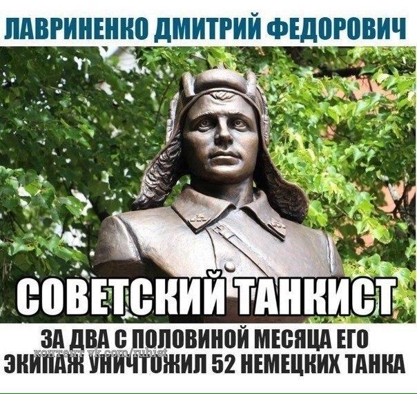 Великие люди, подвиги, важные исторические события, цитаты - Страница 4 GTeWgPLfBSM