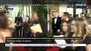 Новости на Россия 24 • Еще три женщины обвиняют Дастина Хоффмана в сексуальных домогательствах