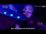 Slipknot - Killpop ( live 2015 Rio russub русские субтитры )