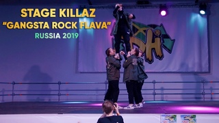 DANCEHALL INTERNATIONAL RUSSIA 2019| STAGE KILLAZ - GANGSTA ROCK FLAVA (winners)