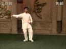 Чэнь Чжэнлэй, старая первая форма тайцзицюань семьи Чэнь. 陈式太极拳老架一路74式(音乐口令)陈正雷表演