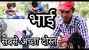 Tere jaisa yarr kahan| BHAI (सबसे अच्छा दोस्त)|| Jammy Brothers || ज़रूर देखें