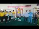 Центр доктора Бубновского Кубок здоровья -2018