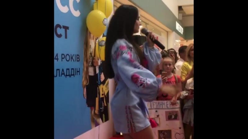 Анна Тринчер (ТЦ Алладин)