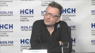 The MATRIXX – Пресс-конференция «Агата Кристи 30 - Тёмная сторона» (Москва, 20.11.2018)
