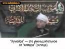 Преступления шиитов (Часть 4)