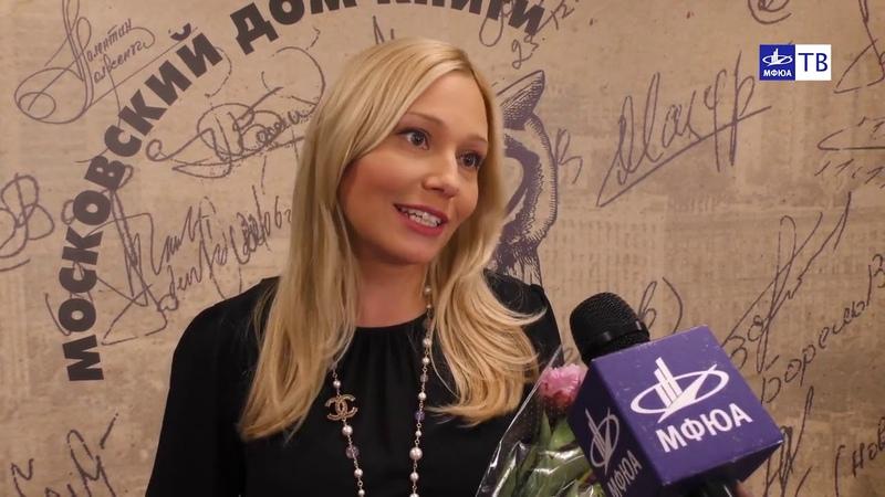 Поэтический концерт «Онегин — перезагрузка» в 'Московском Доме Книги'