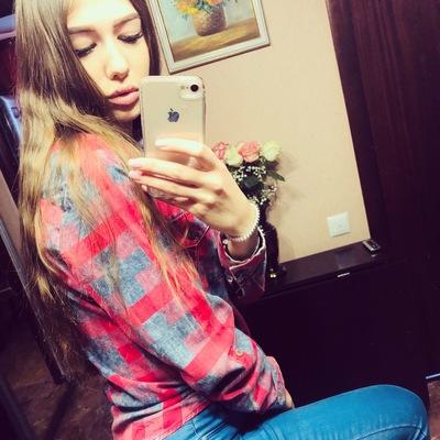 Ylia Kushei