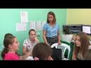 Занятие в Школе журналистики. Ведет Мария Лобастова. 20 июля 2018 года