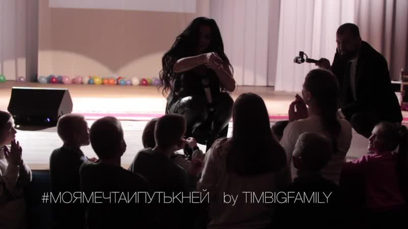 Оксана Ковалевская сняла с себя золото и отдала детям,Тимур TIMBIGFAMILY еле сдержался чтобы не заплакать когда благодарил маму